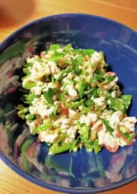 豆腐とクレソンと桜えびの胡麻ドレサラダ