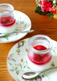 2層のプチデザート♥️苺ソースがけムース