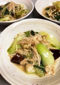 【玉ねぎ麹】で味付けチンゲン菜の炒め物