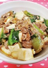 えのきと青梗菜の麻婆豆腐