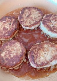 冷凍可能、お魚ハンバーグ(照り焼き味)