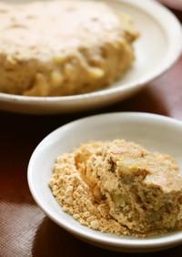 朝昼おやつ♪黄粉をまぶしたホットケーキ