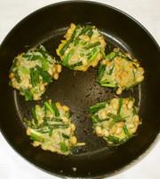 ミネラル大豆ねぎ焼き♪簡単漢方食養生の写真