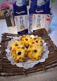 糀甘酒でバナナマフィン♡モニター料理♡