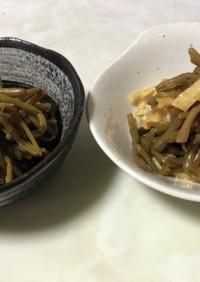 山菜【みず菜】炒め煮☆