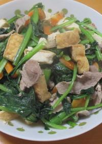 小松菜と豚バラと厚揚げの炒め物^^