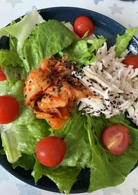 簡単☆キムチとささみのサラダ