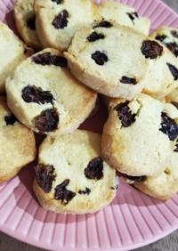 簡単☆ラムレーズン☆クッキー♪