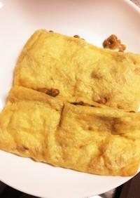 油揚げde納豆チーズ