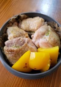 鶏肉の柚子胡椒焼き