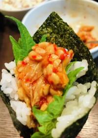 キムチ納豆手巻き寿司