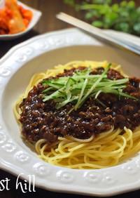 身近な材料で『韓国風ジャージャー麺』