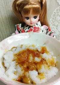 リカちゃん♡なめこおろし刻み柚子醤油掛け