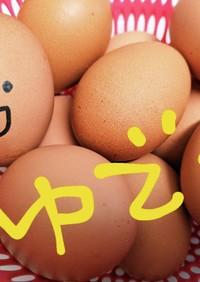 屋台のラーメン屋さんの半熟卵