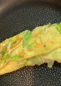 【卵白消費】レタスの洋風卵焼き