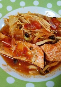 【簡単】鮭のトマトアクアパッツァ