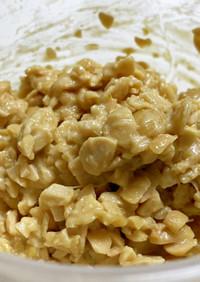 ヨーグルティアで作る自家製ひきわり納豆