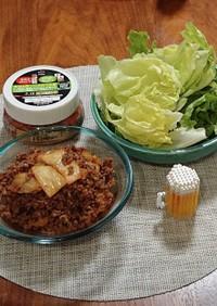 挽き肉と本技 凄旨キムチ炒めのレタス包み