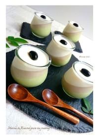 抹茶・ほうじ茶・ミルク3層プリン