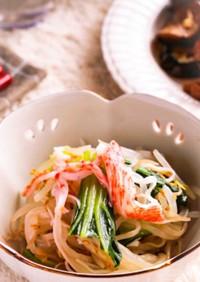 もやしと青梗菜の中華風ナムル