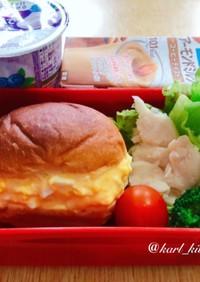 簡単マリトッツォ風卵サンドイッチ弁当