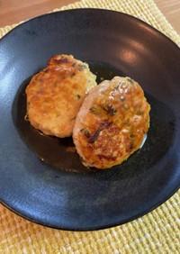 鶏挽肉と豆腐のつくねハンバーグ
