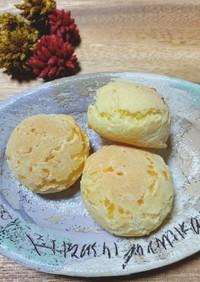 シュレッドチーズでひと口ポンデケージョ