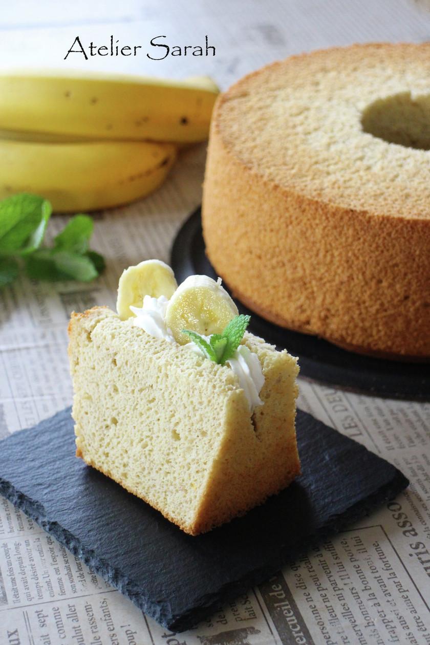 バナナ&ココアバナナシフォンケーキ