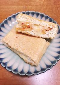 とちお油揚げのキム納豆チーズはさみ焼き