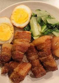 パクチー香る魯肉飯(ルーローハン)