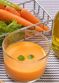 栄養満点!白みそにんじんスープ