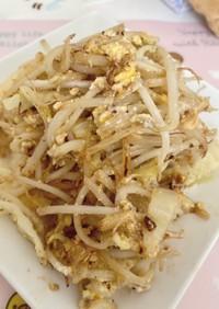 キャベツともやしの(明太)マヨ卵炒め