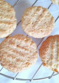 フェヌグリークとココナッツのクッキー