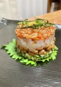 イカキムチ納豆のセルクル仕立て
