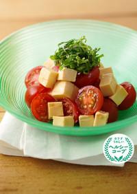 漬けチーズとミニトマトのコロコロあえ