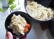 置くだけ簡単・低糖質餃子の炊き込みご飯の写真