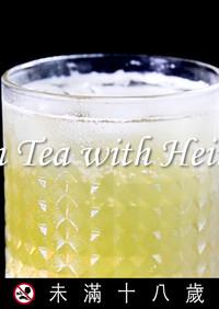 ハイネケングループ緑茶★okane