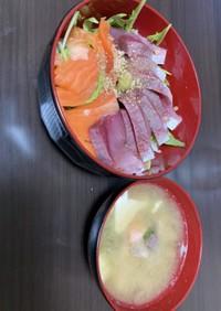 ブリとサーモン丼