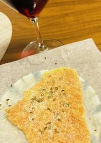 ★レンジおつまみ★トロけるチーズチップス