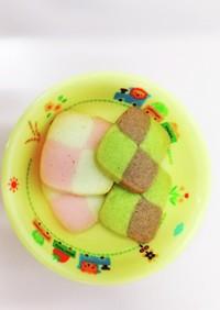 めばえ保育園 クッキー(卵不使用)