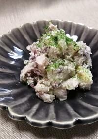 小豆☆和ポテサ