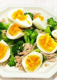 ブロッコリーとツナと卵のサラダ