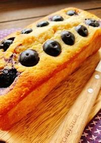 ブルーベリーとヨーグルトのパウンドケーキ