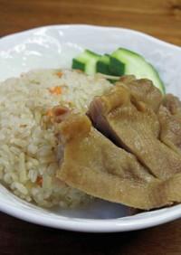 シンガポール風鶏の炊き込みご飯