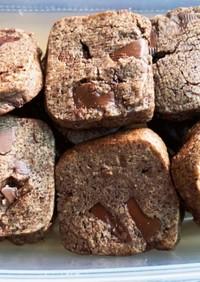 トースターでチョコチップクッキー