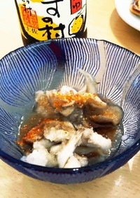 レンジで酒蒸し☆舞茸のおろしポン酢