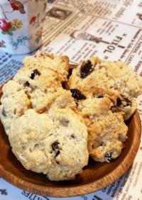 チャイの煮出し生姜とレモンが香るクッキー