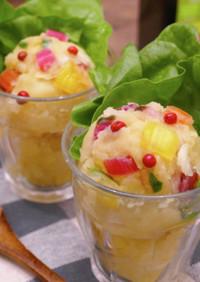 カラフル☆スイスチャードのポテトサラダ