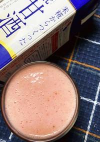 麹甘酒とアーモンドミルクのMIXジュース