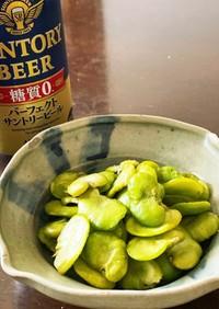 簡単 絶品おつまみ✨今が旬 ドライそら豆